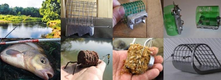 Какие фидерные кормушки использовать на реке: вес, форма