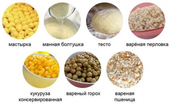 Насадка для сазана рецепты